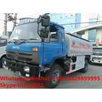 Best Factory customized dongfeng 4*2 RHD 10,000L gasoline tank delivery truck for sale,cheapest dongfeng 10m3 fuel tank truck wholesale