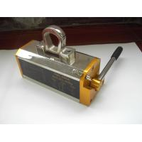 China Professional Automatic Magnetic Plate Lifter European For Lifting Steel on sale