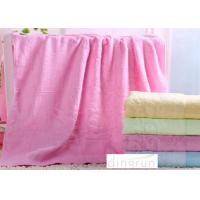 Best Personalized Bamboo Fiber Towels , Spa Bath Towels Without Aromatic Amine wholesale