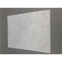 Cheap Jacquard / Mesh Spunlace Nonwoven Fabric Wiping Paper Roll For Industrial for sale