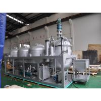China YNZSY SERIES Dirty Oil Purifying, Used Oil Recycling on sale