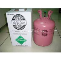 Best High Quality Refrigerant Gas R410a, High Purity R410a wholesale
