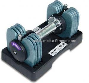 Best 25 LB Adjustable Dumbbell (WAD-9003A) wholesale
