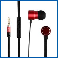 Buy cheap Durable Black In Ear Headphone Or Earphone 3.5mm Jack Stereo Bass (MO-EM013) from wholesalers