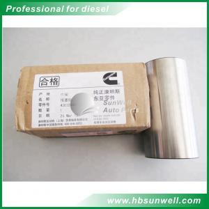 Best Original/Aftermarket  High quality Dongfeng Cummins  M11 diesel engine parts Piston Pin 4083244 wholesale