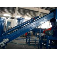 Best Stainless Steel Plastic Recycling Machine PE Film Crushing Washing Drying wholesale