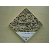 China Tiger Skin Yellow Granite Stone Slab Tiles Tops Stairs Steps Flooring Wall on sale