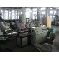 Buy cheap High speed Single Screw Extruders For PP PE Pipe Plastic Profile Extrusion Line from wholesalers