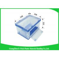 China Big Capacity Collapsible Plastic Storage Bins , Folding Storage Crates Space Saving on sale