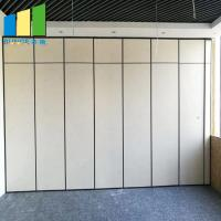 Buy cheap Movable Aluminum Folding Soundproofing Acoustic Room Dividers For Meeting Room from wholesalers