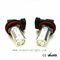 China H8/H9/H10/H11 High Power Auto LED Headlight Fog Light Driving Light Bulbs 7.5W White on sale