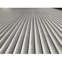 Best Hot Finished Stainless Steel Seamless Pipe ASTM A312 / A312M-17 24'' Sch10 wholesale