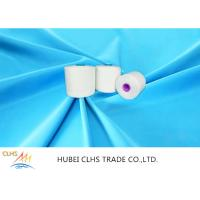 Best Eco Friendly Raw White Yarn Ne 2 / 50s Good Elasticity For Garments And T Shirt wholesale