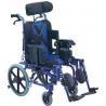 Buy cheap Pediatric wheelchair LMPC42LBHP from wholesalers