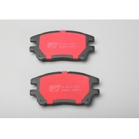 China NAO Ceramic Disc Brake Pads D930/GDB3379/GDB7684 With Red Anti-Noise Shim For Japan Lexus With IATF16949 on sale