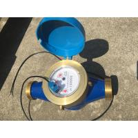 Buy cheap Industrial Multi Jet Water Meter Remote Reading Magnetic Brass Class B DN 40mm from wholesalers
