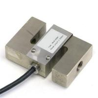 Best S-type tensile and compression  load cell wholesale