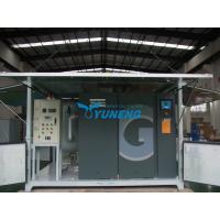 Best Dry Air Generator for Transformer Mantainence wholesale