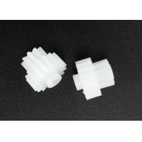 Best Special Small Plastic Dual Gear 16mm For Derailleur Corrosion Resistance wholesale