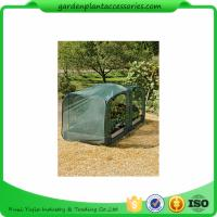 China Tall Square Pest Control Pop Ups Garden Shade Netting 4 X 4 Inch on sale