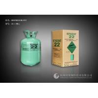 Best R22 refrigerant  price/Manufacturer wholesale