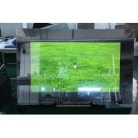China Smart Android 70 inches Waterproof Mirror TV (Single-mode/Dual-core Android/Quad-core Android) on sale