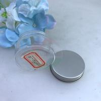 Buy cheap Small Confectionery Plastic Can with Aluminum Lid Candy Packaging Plastic Jar from wholesalers