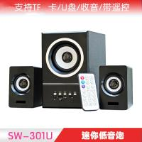 China usb2.1 speaker multimedia speaker for laptop PC support TF CARD USB DRIVE ,FM radio on sale