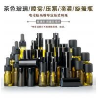 Best Green anti light emulsion, spray bottle, dropper, rotary lid bottle, super fine mist, essential oil, bottling wholesale