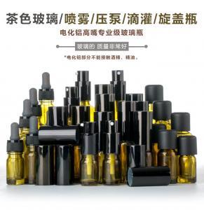 Best Green anti light emulsion, spray bottle, dropper, rotary lid bottle, super fine mist, essential oil, bottling wholesale