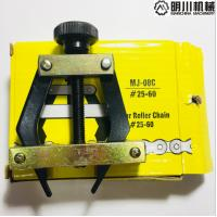 Best Durable Transmission Spare Parts Nature Steel 25-60 Chain Link Tool wholesale