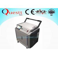 Best 100W Portable Gun Laser Cleaning Machine Painting Rust Oil Laser Machine For Rust Removal wholesale