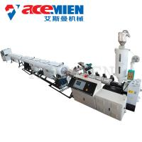 China PVC Plastic Pipe Extrusion Line Double Screw Weight 2-20 T High Efficiency on sale