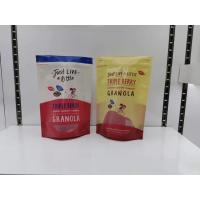 China Instant Food Full Color Digital Printing Block Bottom Bags Customized Size on sale