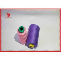 Best Closed Virgin Spun Polyester Sewing Thread , Colorful Polyester Staple Fiber Yarn wholesale