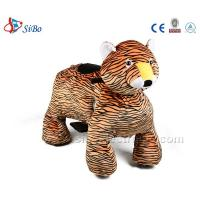 Best Happy Rider Toys Coin Operated Plush Motorcycle Electric Kids Ride On Toys wholesale