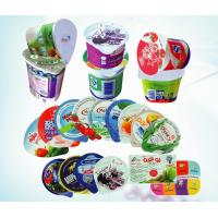 China 3.8KW Die cutting and embossing machines  for Aluminum Foil Yourgot , Ice Scream Lid on sale