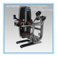 Buy cheap High End Commercial Exercise Equipment Seated Rear Delt Fly Machine Two Layer from wholesalers