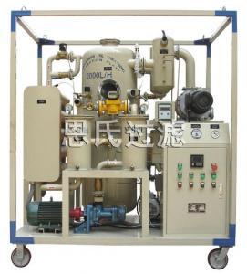 Best SINO-NSH VFD Transformer Oil recycling Unit wholesale