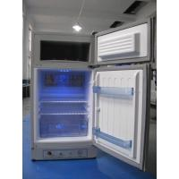 Best 95L 3 way gas refrigerator&freezer-LPG,Kerosene,Electricity wholesale