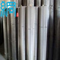 China 40 mesh stainless steel wire mesh on sale