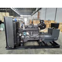 Best Low price  generator  300kw Shangchai  diesel  generator set  three phase  key start wholesale