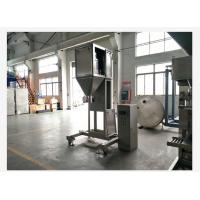China 1-2 Bags / Minute Grain Automatic Bagging Machine Electronical Quantitative Weigher on sale
