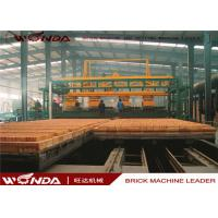 Best Gas Fired Clay Tunnel Brick Kiln Automatically Run For Brick Making Machinery Plant wholesale