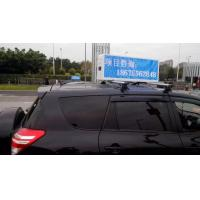 China P5 Double Sides Taxi LED Display Outdoor / Full Color car top advertising signs on sale