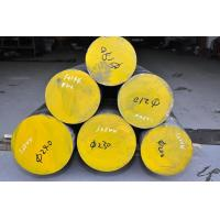 Cheap 1.2344 steel factory made in China for sale