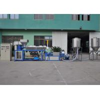 China LDP-SJP-90-120 Plastic Recycling Equipment High precise gear operating system on sale