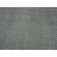 China different mesh of stainless steel Sintered Mesh Square Crimped Wire Mesh and punched mesh for  Barbecue on sale