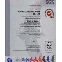 GUANGZHOU TAIDE PAPER PRODUCTS CO.,LTD. Certifications
