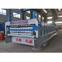 China 4Ton Double Layer Roll Forming Machine With Carbon Steel 45 Rolling Material on sale